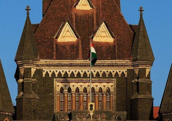 Bombay_High_Court