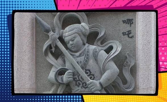 Nezha - God of Gambling