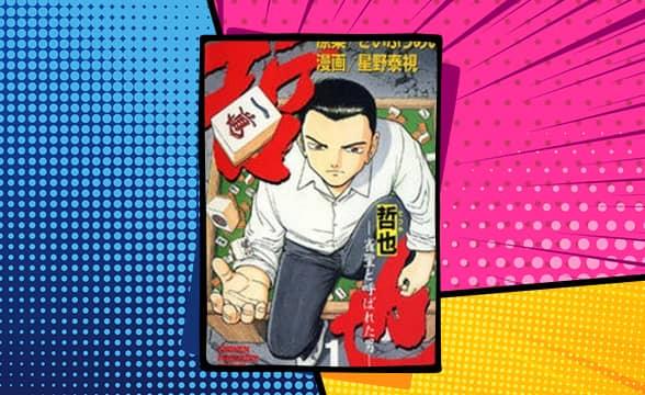 The Legend of the Gambler Tetsuya