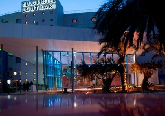 Casino Loutraki Hotel