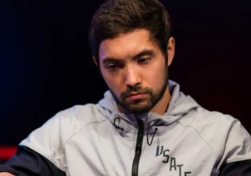 Timothy Adams Claims Second Bracelet PokerStars of 2017