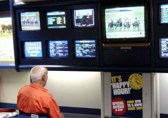 William Hill sports betting lobby in the UK.
