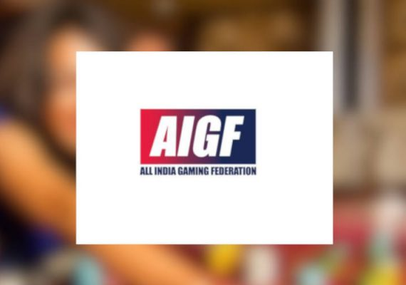 AIGF's official logo.