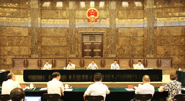 China's Supreme Court session.