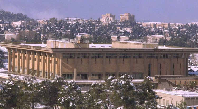The Israeli Knesset during winter.