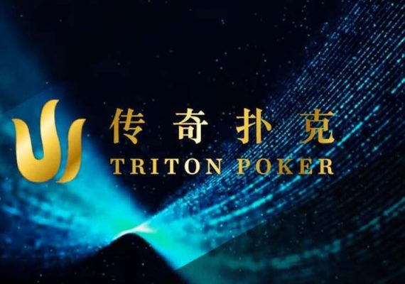 Triton Poker Series